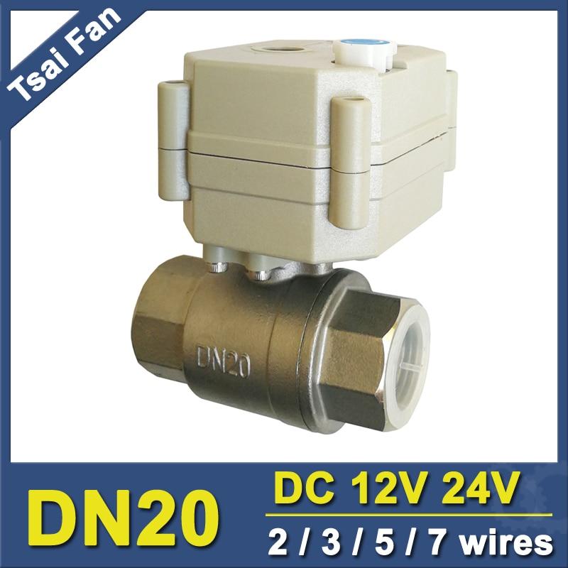 2/3/5/7 أسلاك DC12V/24V الفولاذ المقاوم للصدأ 3/4