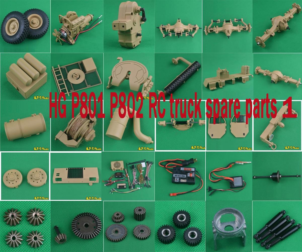 HG P801 P802 1/12 8X8 RC High-imitatlon US military truck spare parts Headstock bumper tires axle Power board ESC gearbox set1