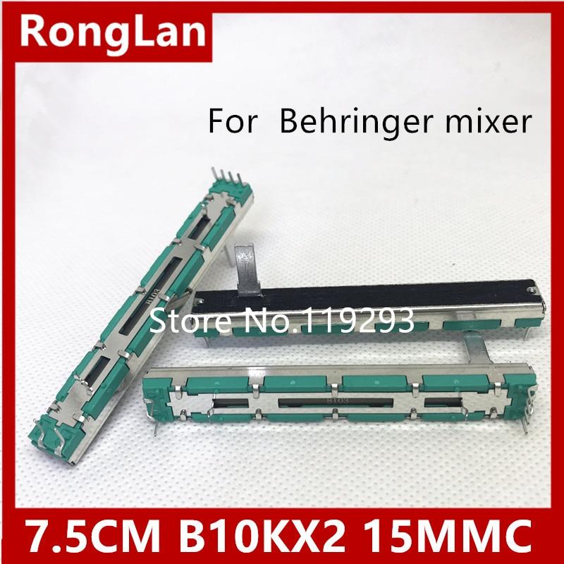 [BELLA] Бесплатная доставка, двойной B10K оригинальный Behringer миксер fader 7,5 см 7,5 см 75 мм B10KX2 потенциометр -- 10 шт./лот