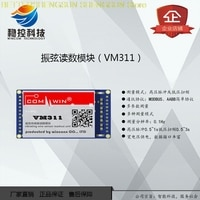 Vibrating wire sensor reading module high voltage swept frequency VM311 232/485/TTL Default 232