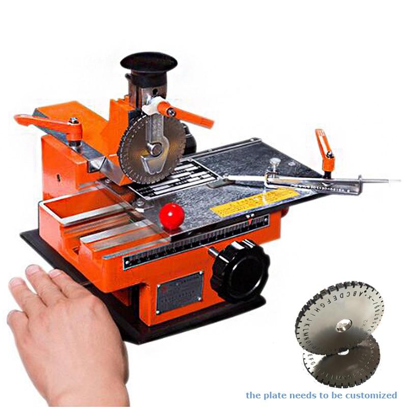 آلة نقش لوحة الاسم المعدنية شبه الأوتوماتيكية ، آلة النقش اليدوية ، آلة نقش المعادن الصغيرة شبه الأوتوماتيكية