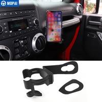 MOPAI Multifunction Car Interior GPS Mobile Phone Water Cup Bottle Bracket Holder for Wrangler JK 2007+ Car Accessories Styling