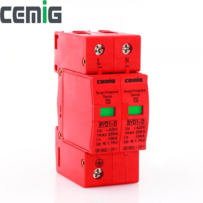 AC SPD 1P + N 20KA AC420V домашнее устройство защиты от перенапряжения Низковольтное устройство защиты от молнии Cemig SYD1-D 2P