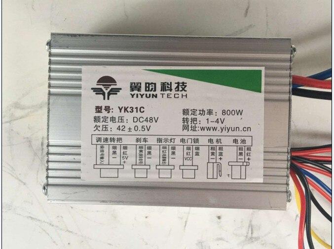 YK31C 800 W DC 48 V pinsel motor elektrische dreirad controller, speed control, elektrische fahrrad controller