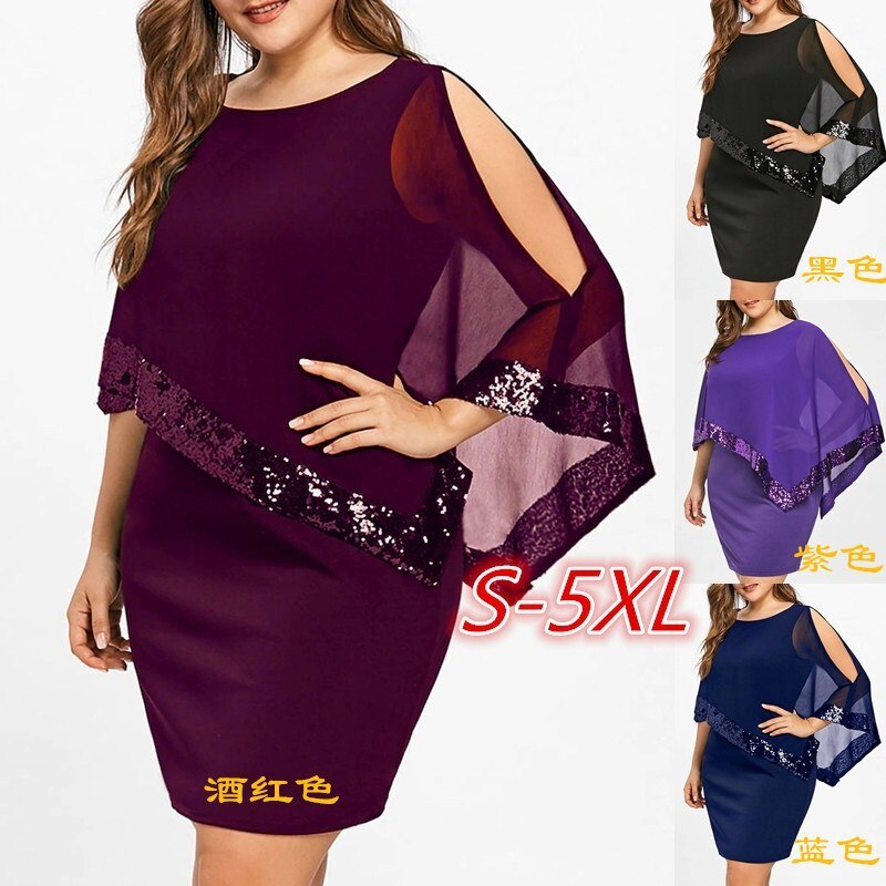 Explosion models irregular sequins stitching large size women's dress women's 5 color 8 yards loose breathable dress enlarge