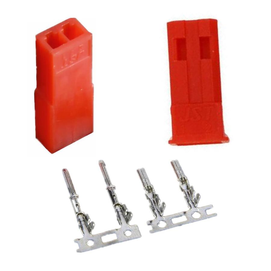 JST SYP 50 paires   Kit de connecteurs à 2 broches, boîtier de prise rouge femelle et mâle, sertissage 2.54 de réduction