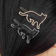 Модные женские заколки для волос в форме ножниц, женские заколки для волос из металлического сплава со звездочкой