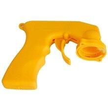 Car Spray Gun Adapter Aerosol Spray Gun Handle With Full Grip Trigger Locking Collar Car Maintenance Paint Care polishing Tool