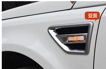 ¡Mate! Puerta lateral de ABS, ventilación de aire acondicionado, cubierta de lámpara giratoria, adornos para Land Rover Freelander 2 LR2 2013-2015
