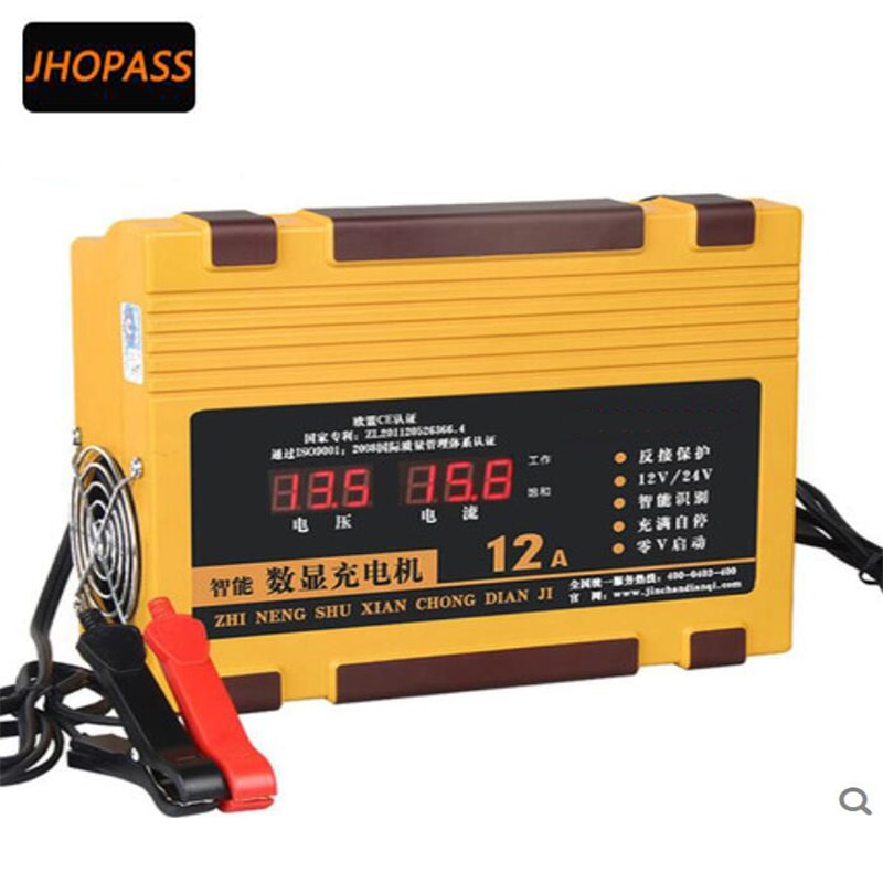 Cargador de batería de plomo y ácido de pulso inteligente LCD de 12 V/24 V automático para coche/motocicleta voltaje de salida 220V