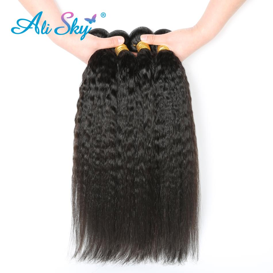 AliSky Brazilian Hair Kinky Straight Bundles Human Hair Bundles Deals Natural Weave Remy Hair Extens