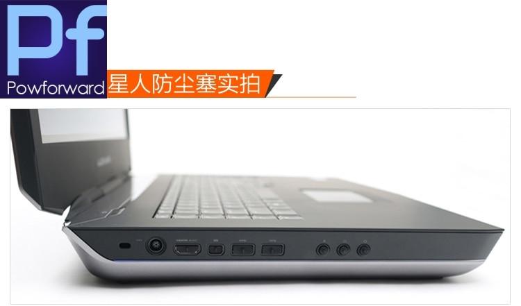 Для Alienware 14 15 17 18 M18R3 M17R5 M17R6 M14 M15 M17 M18 R2 R3 R4 Компьютерные Аксессуары Силиконовая защита от пыли заглушка