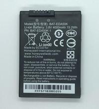 GeLar 3.8V 4000mah battery for ScanPal EDA50K BAT-EDA50K-1 BAT-EDA50K batteries