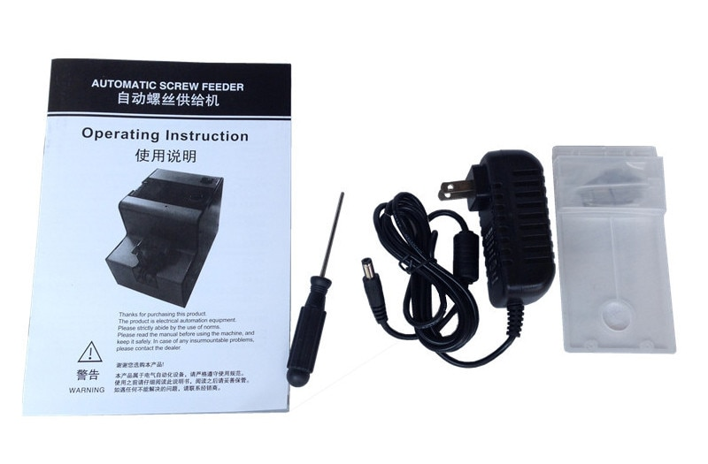 FA-580 BateRpak Precision automatic counting screw feeder,screw counter,automatic screw dispenser, with buzzer alarm. enlarge