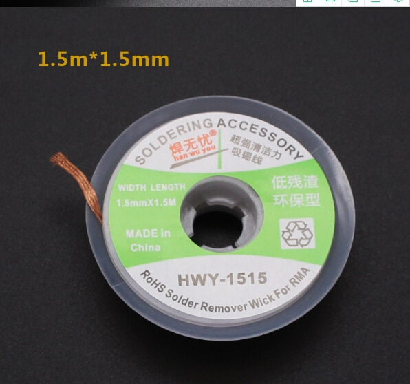 SZBFT 1515 1.5m/5ft Solder Wick Remover Desoldering Braid Solder Remover Sucker Flux Wick Cable Wire