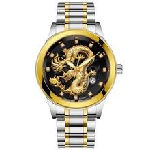 OTOKY luxury fashion waterproof luminous mens gold dragon sculpture quartz luxury mens steel watch men  watch leather sports