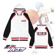 Anime Manga Kuroko no Basuke Kurokos Basket Kuroko No Basket à capuche Cosplay déguisement Baseball veste manteau sweat