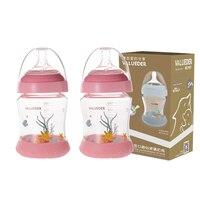 180ml Baby Glass Bottles BPA Free Glass Heat Reasistant Transparent Non-slip Milk Bottle for Kids and Infants