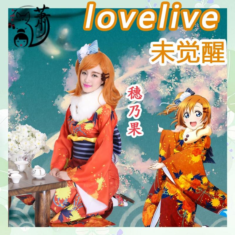 2017 nueva Navidad Anime Love live SR Unwakening Kousaka Honoka Cosplay disfraz Kimono japonés mujeres disfraz