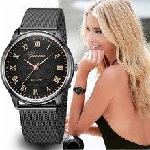Fashion Silver Mesh Watch Unique Design Women Watches Casual Steel Mesh Quartz Wristwatches Relogio