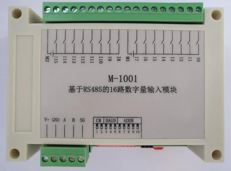 Module d'acquisition de données d'entrée de commutation RS485, carte de Communication collecteur, Isolation à 16 voies, Contact sec DI