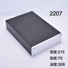 BRZHIFI BZ2207 series aluminum case for DIY long version