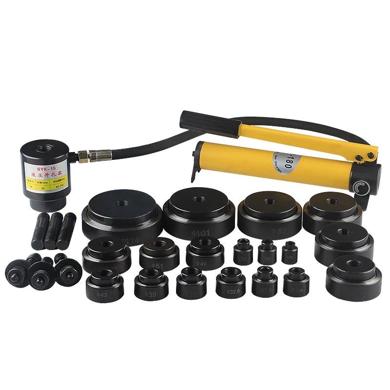 Por aire (10 sets de muere incluido) hidráulica Manual de agujero redondo de equipo de perforación e herramienta de mano