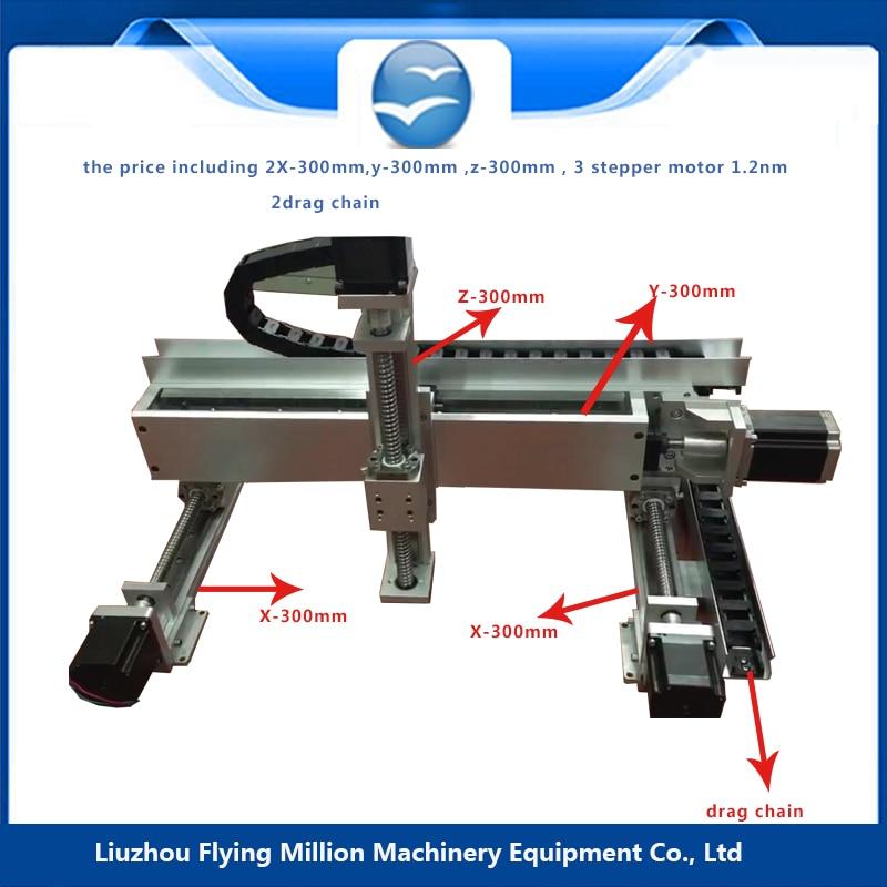 Cnc-دليل لولبي كروي للسكك الحديدية الخطية ، مشغل حركة منزلق XYZ ، ذراع روبوتي ، جهاز توجيه 300 مللي متر مع محرك متدرج nema23