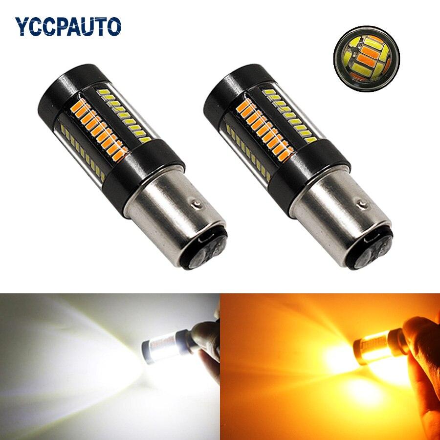 Светодиодные лампы YCCPAUTO 1157 BAY15D P21/5 Вт T25 7443 T20, двухцветные лампы белого и янтарного цвета, Светодиодные Автомобильные сигнальные лампы для парковки, ДХО 4014 66 SMD, 2 шт.