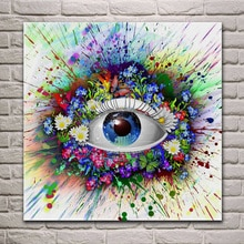 Affiche à cadre en bois couleurs magiques   Décoration dart moderne pour les yeux, fleurs psychedeliques SH37 mur de salon de la maison