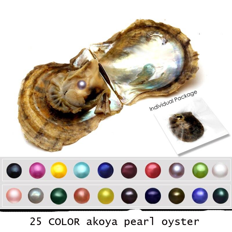 30 unids/lote 2019 perlas de agua de mar en ostras 25 colores perlas de Ostra con envasado al vacío joyería de lujo regalo de cumpleaños