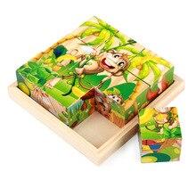 SLPF деревянные 9 штук шесть сторон Рисование 3d головоломка стоячие строительные игрушки для детей раннего детства образования горячая Распродажа D08