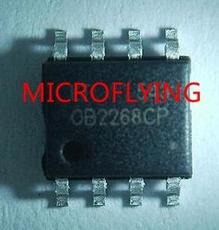 100PCS/LOT OB2268CP OB2268C OB2268 SOP8 Power management chip