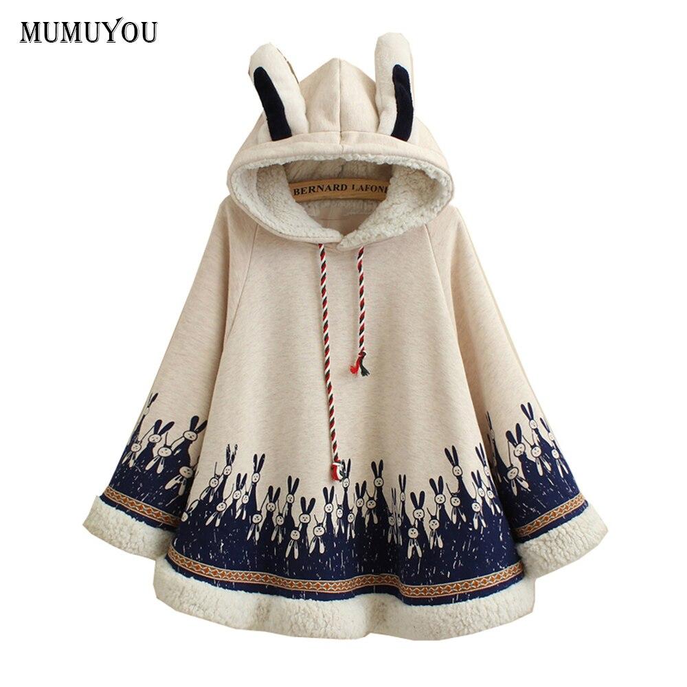 Senhora menina grosso casaco de lã manga batwing capa solta com capuz casaco bonito coelho orelha pulôver jaqueta doce 200-792