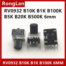 [Bella] RV09 Type Potentiometer Rechte Verticale Adjustablefoot RV0932 B10K B1K B100K B5K B20K B500K 6 Mm As Koekenpan plum-100P
