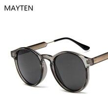 Classic Round Vintage Sunglasse Women Brand Designer Female Glasses Retro Fashion Sunglasses Top Qua