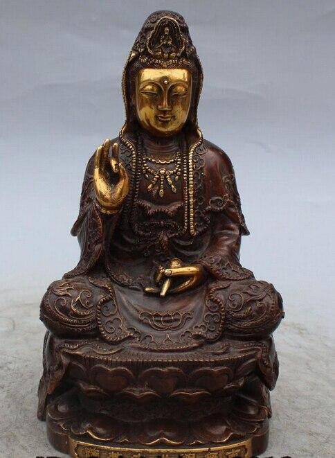 "8 ""marcado bronce de budismo chino asiento dorado Lotus kwan-yin diosa Guan yin estatua R0707"