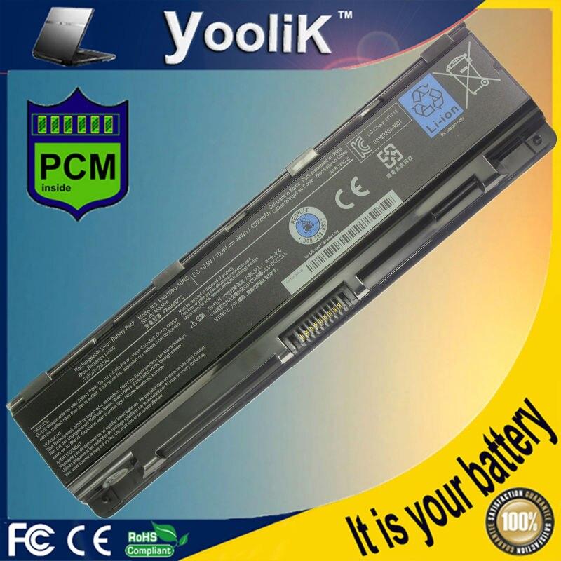Bateria para Toshiba Satellite C40 C40-AD05B1 C50T C55D C50D-AT01B1 C55DT C55T C70 C75 PA5109U-1BRS PA5108U-1BRS C805D PA5110U