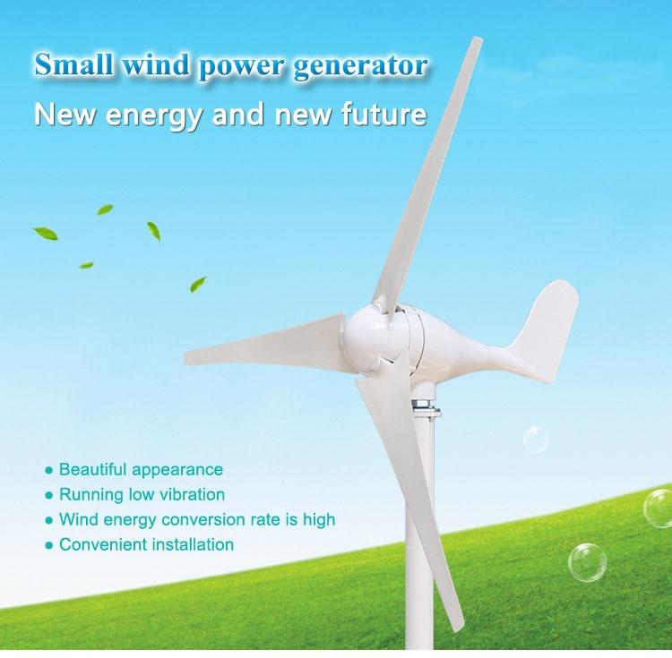400W 24V طاحونة 12V 24V خيارات نظام 3/5 شفرات الرياح Turines مولد 300W/200W/100W الرياح مطحنة