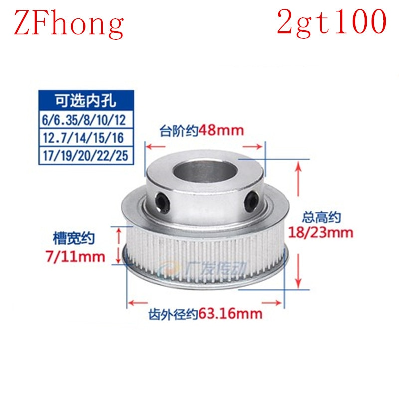 1pc GT2 2GT100 Timing Pulley 100 teeth Bore 5mm 6mm 6.35mm 8mm 10mm 12mm 14mm 15mm for width 6mm/10mm Belt
