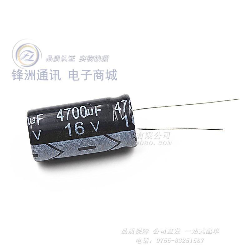 ¡Pengiriman gratis! 20 uds/lote 4700uF 16V condensador electrolítico 16V 4700uF 13x25mm aluminio kapasitor elektrolit ic.