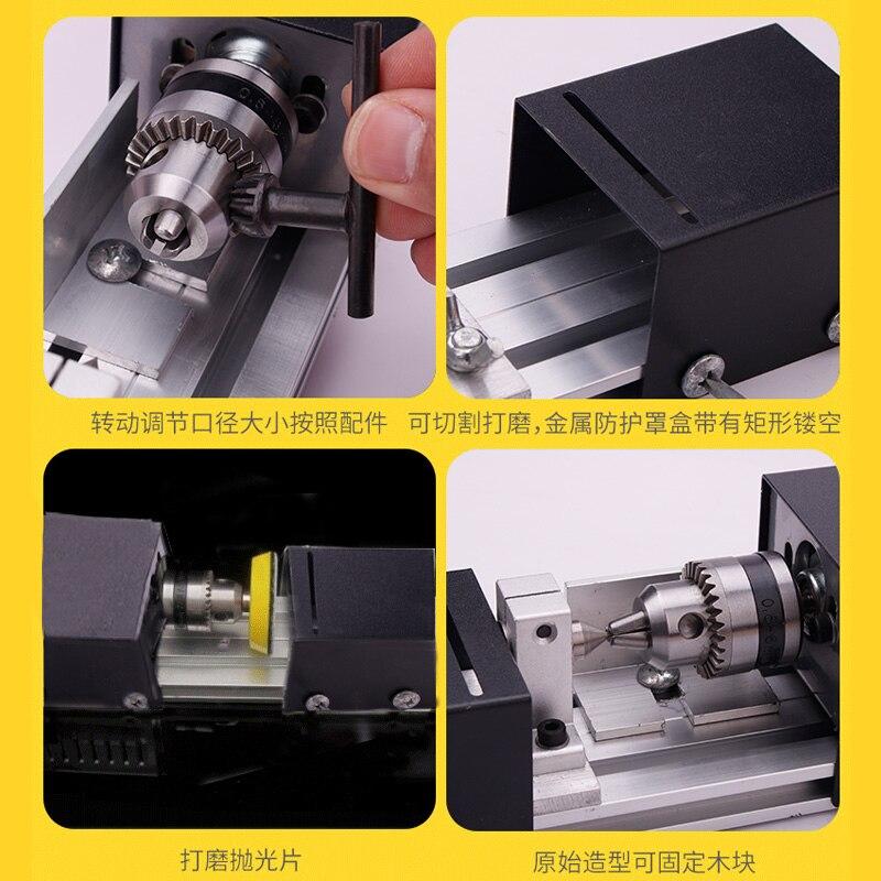 Multifunctional mini lathe mini woodwork Buddha beads wood bracelets perforated household metal tool processing enlarge
