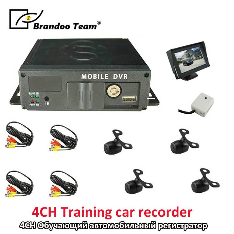 Dvr 4 قنوات ، رخيصة سيارة DVR مع 4 كاميرات كيت ، وتستخدم ل تاكسي ، حافلة ، قيادة المدرسة سيارة ، 4 قناة SD بطاقة المحمول DVR كيت