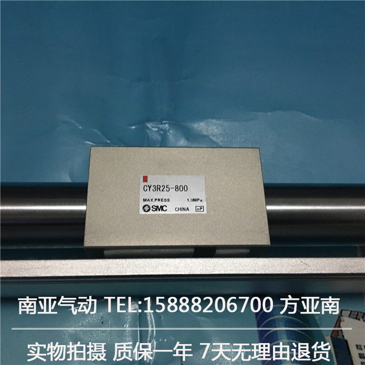 CY3R25H-600 CY3R2H-700 CY3R25H-800 CY3R25H-900 CY3R25H-1000 CY3R25H-1200 acoplado magnéticamente sin vástago del cilindro directo tipo de montaje