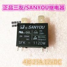 SFK-112DM 4-pin 12V 20A-80A