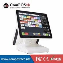 Fabriqué en chine Pos pour station-service 15 écran tactile lcd plus populaire plus moderne