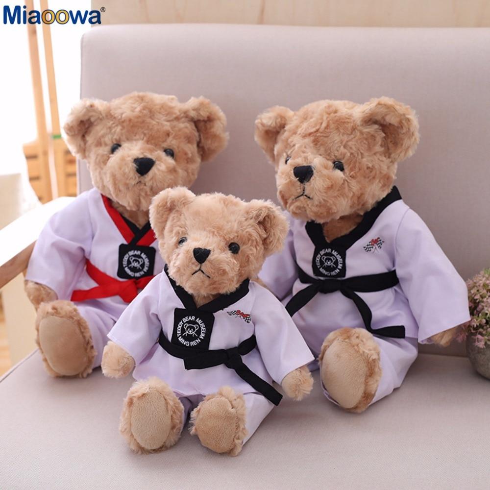 1 ud. De oso de peluche de Kung Fu de 30/40 cm, material suave seguro y cómodo que se puede dar a los amigos como regalo