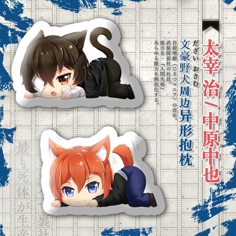 Anime de Bungo, perros callejeros, Osamu Dazai Nakahara Chuya muñeca de cosplay de peluche de felpa cojín tirar juguete de almohada de peluche regalos de navidad