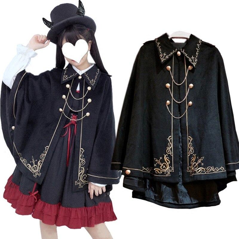 Зимняя шерстяная женская накидка, волшебное школьное пальто, золотой крест, вышивка, готика, черная Лолита, принцесса, королевская Длинная н...