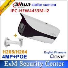 Original dahua IPC-HFW4433M-I2 replace IPC-HFW4431M-I2 IPC-HFW4431D 4MP Stellar bullet IP POE IR CCTV camera with bracket
